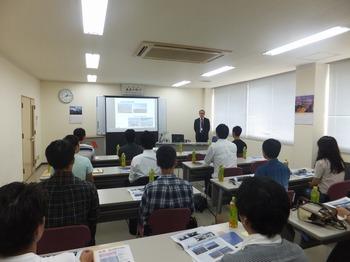 「国内訓練説明開会」ご参加頂き有難うございました。