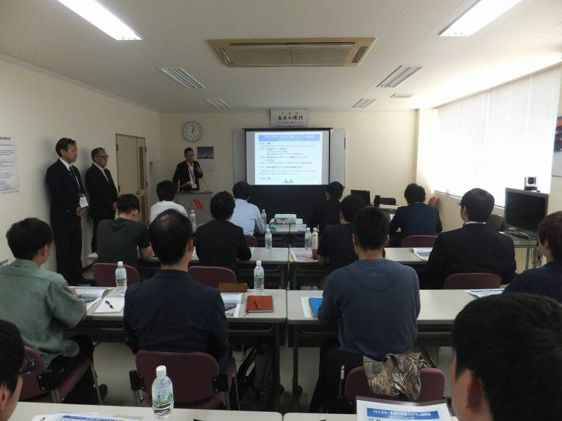 『A&A訓練プログラム説明会』 ご参加頂きありがとうございました。