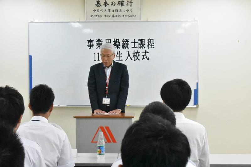 「事業用操縦士課程117期」の入校式を実施しました。