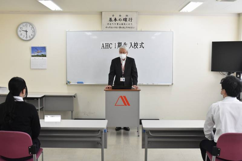 「AHC課程1期生」が入校致しました。