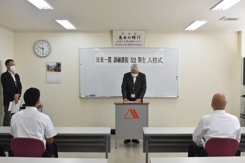 「A&A日米一貫課程52期生」が入校致しました。