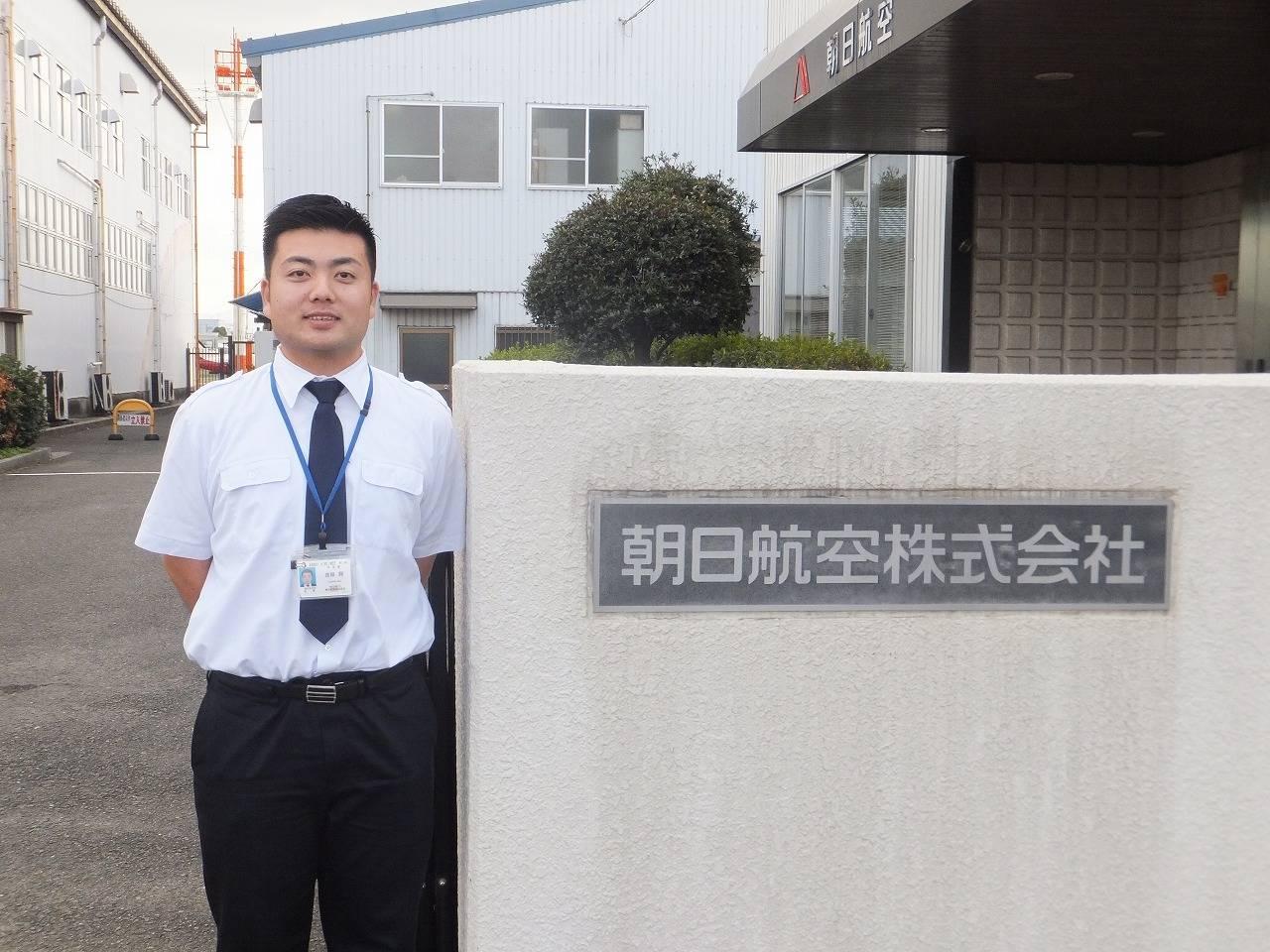 吉田 翔さん