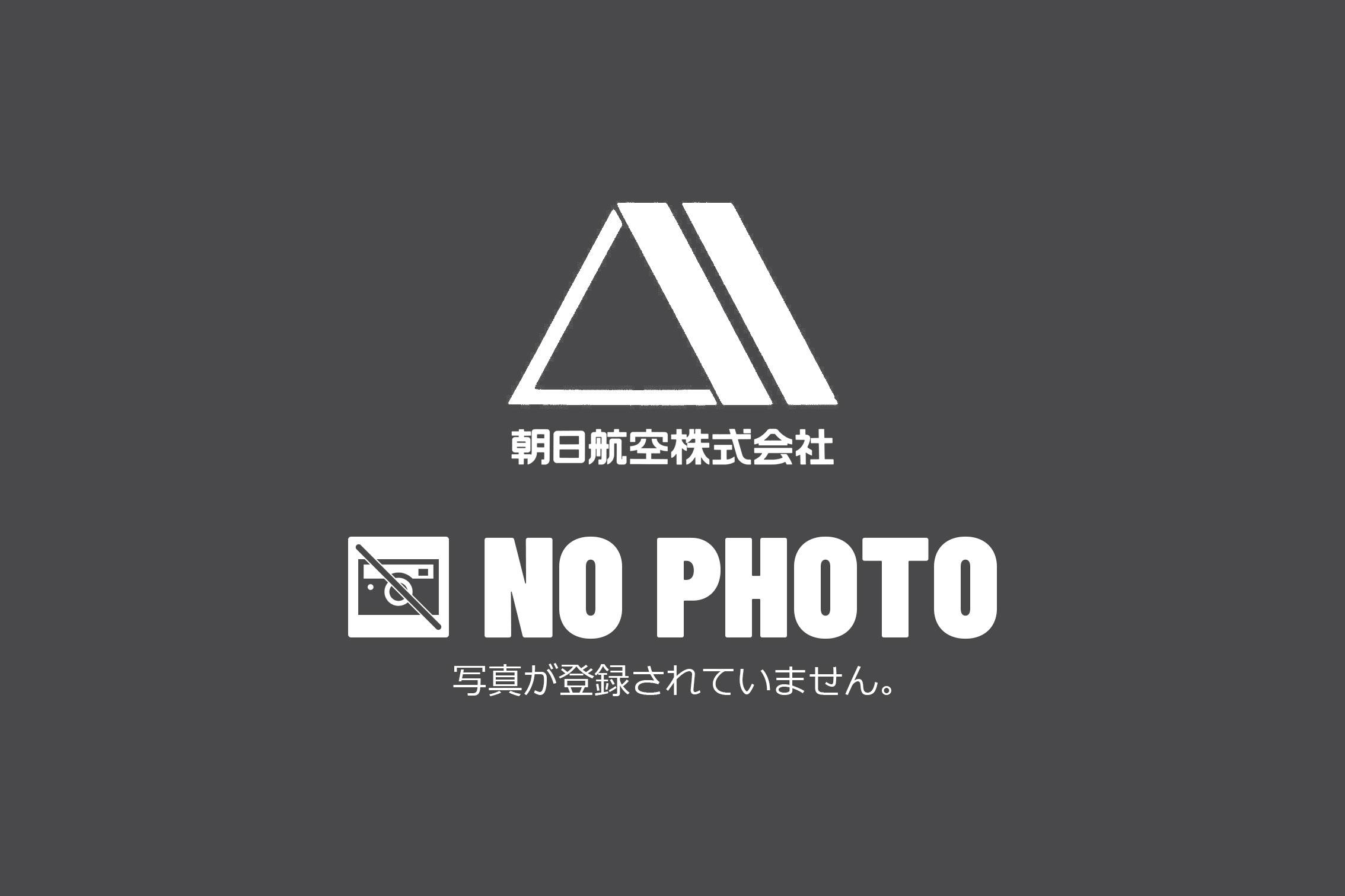 写真が登録されていません。